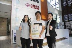 恭喜:徐先生4月27日成功签约鱼
