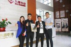 恭喜:刘先生5月4日成功签约鱼你