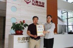 恭喜:王先生5月3日成功签约鱼你