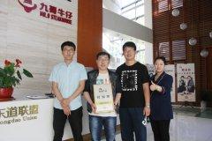 恭喜:曹先生5月5日成功签约鱼你