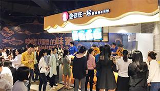 深圳代理店:8㎡档口店日流水轻松过万!