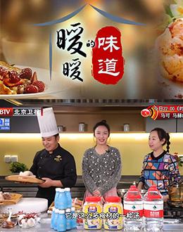 鱼你在一起酸菜鱼快餐登陆北京卫