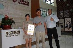 恭喜:王先生7月6日成功签约鱼你