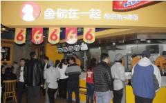 北京电视台BTV《美食地图·一探