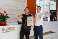 恭喜:江先生8月28日成功签约鱼