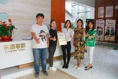 恭喜:苏艳女士8月28日成功签约
