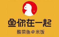 恭喜:刘先生7月7日成功签约鱼你