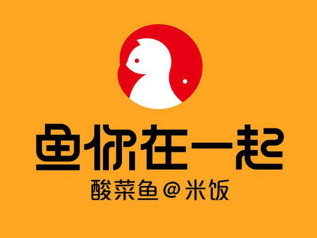 鱼你在一起江苏常州代理:在蓝海的市场中入手,争得更广的未来