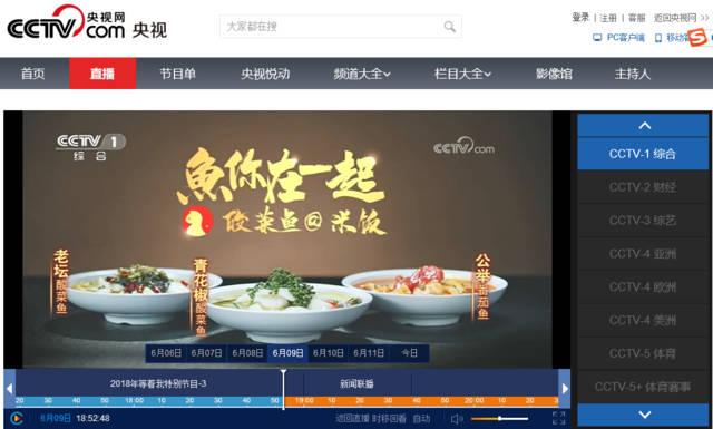 鱼你在一起酸菜鱼广告片登陆《新闻联播》黄金广告档
