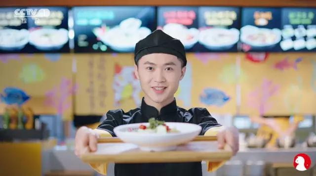 """""""鱼你在一起""""酸菜鱼店加盟品牌,不失传统兼得时尚,前景大好!"""