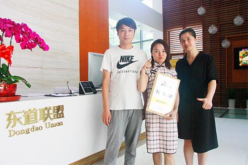 恭喜:张宁珠女士8月10日成功签约鱼你在一起上海店