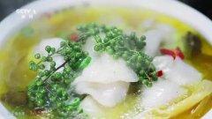 鱼你在一起酸菜鱼米饭加盟,投资