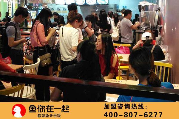 鱼你在一起广州店,开业一年多 人气居高不减!