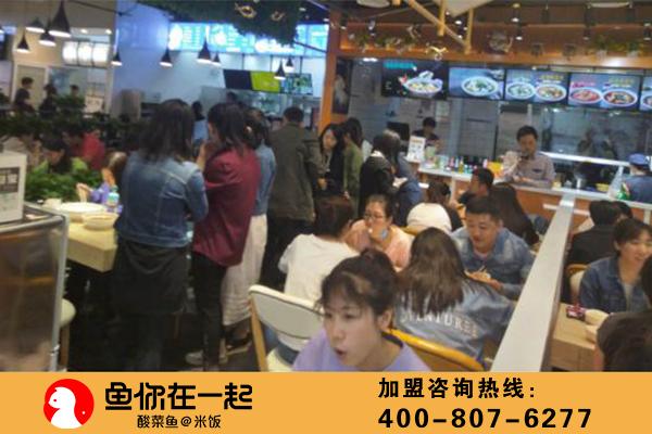 直击鱼你在一起朝阳百子湾店,门店爆满老板累(乐)坏了!