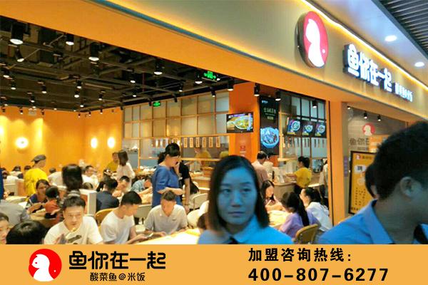 鱼你在一起深圳店,日日流水过万简直家常便饭!