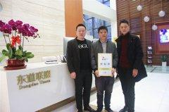 恭喜:吴先生11月26日成功签约鱼