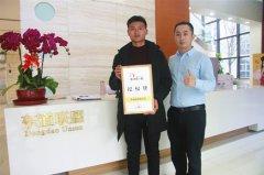 恭喜:叶先生11月27日成功签约鱼
