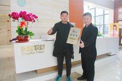 恭喜:张先生11月28日成功签约鱼