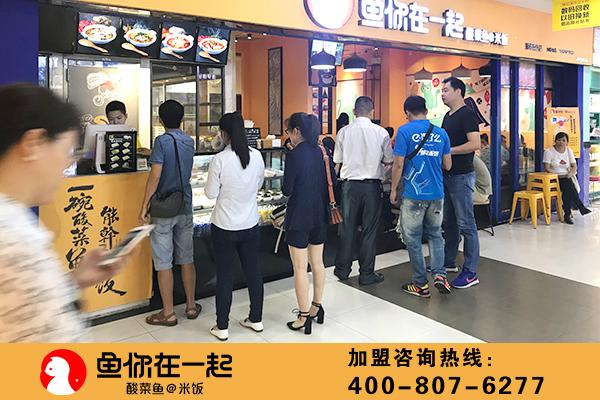 鱼你在一起深圳华强北店,吃一顿美味的酸菜鱼