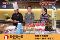 关凌做客北京卫视《暖暖的味道》