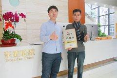 恭喜:龙霈雨先生12月10日成功签
