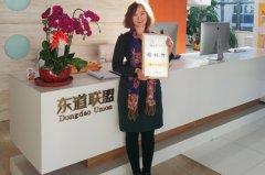 恭喜:李女士12月13日成功签约鱼