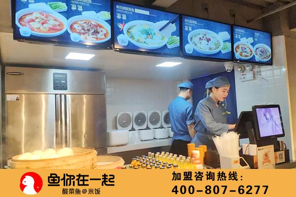 酸菜鱼的大好时代来临,巴沙鱼带来食材革命!