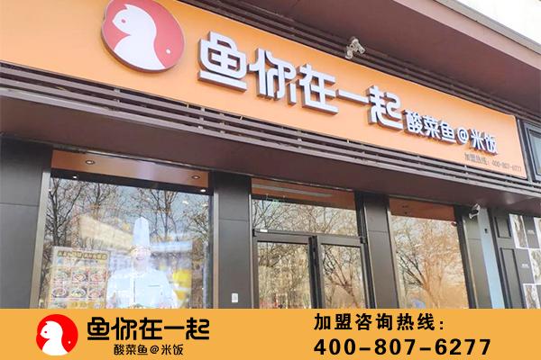 鱼你在一起亦庄上海沙龙店,店内爆满,顾客多多