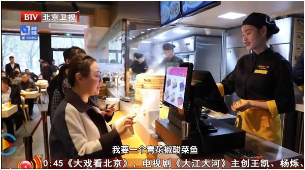 """酸菜鱼快餐有多火爆?网红餐厅""""鱼你在一起""""酸菜鱼告诉你"""