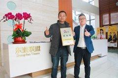 恭喜:李先生、舒先生1月7日成功
