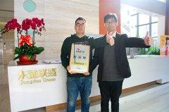 恭喜:刘军先生1月9日成功签约鱼