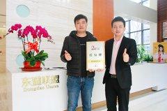 恭喜:李国龙先生1月11日成功签
