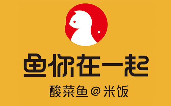恭喜:张先生1月21日成功签约鱼你在一起新乡代理3店