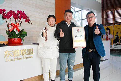 恭喜:张先生1月22日成功签约鱼你在一起佛山店