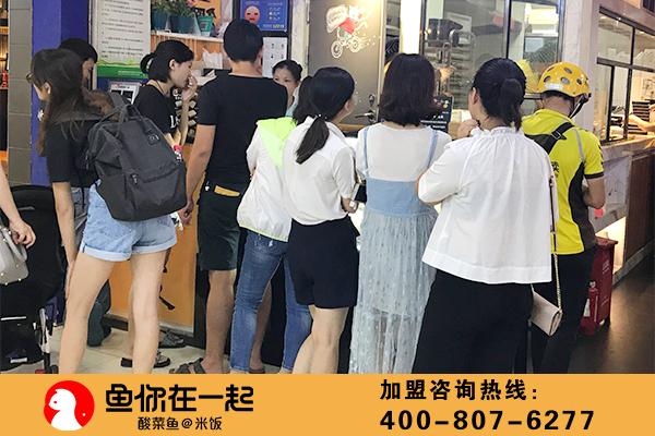 2019选择ysb88易胜博加盟创业,鱼你在一起ysb88易胜博快餐成首选