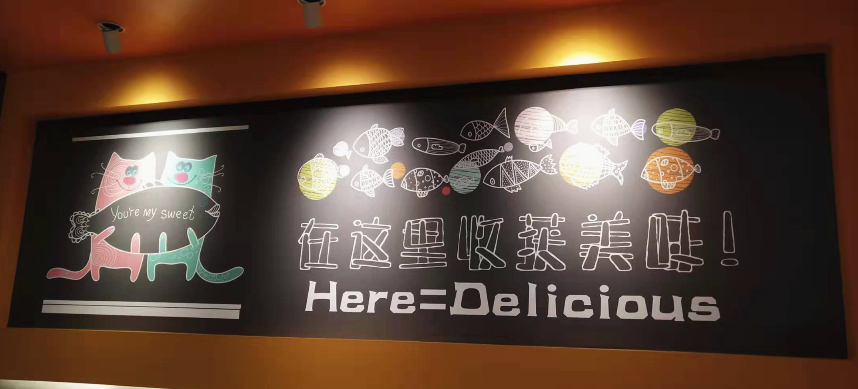 鱼你在一起酸菜鱼受到食客青睐