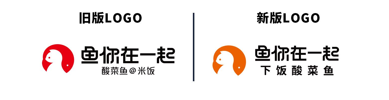 鱼你在一起品牌LOGO升级声明与公告