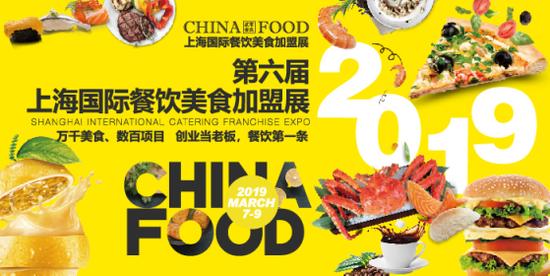 """喜讯:""""鱼你在一起""""荣登2018中国餐饮影响力TOP50强"""