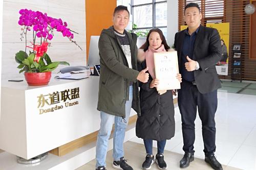 恭喜:向琼花女士3月14日成功签约鱼你在一起深圳店