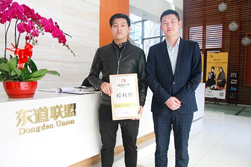 恭喜:刘先生3月15日成功签约鱼你在一起北京店