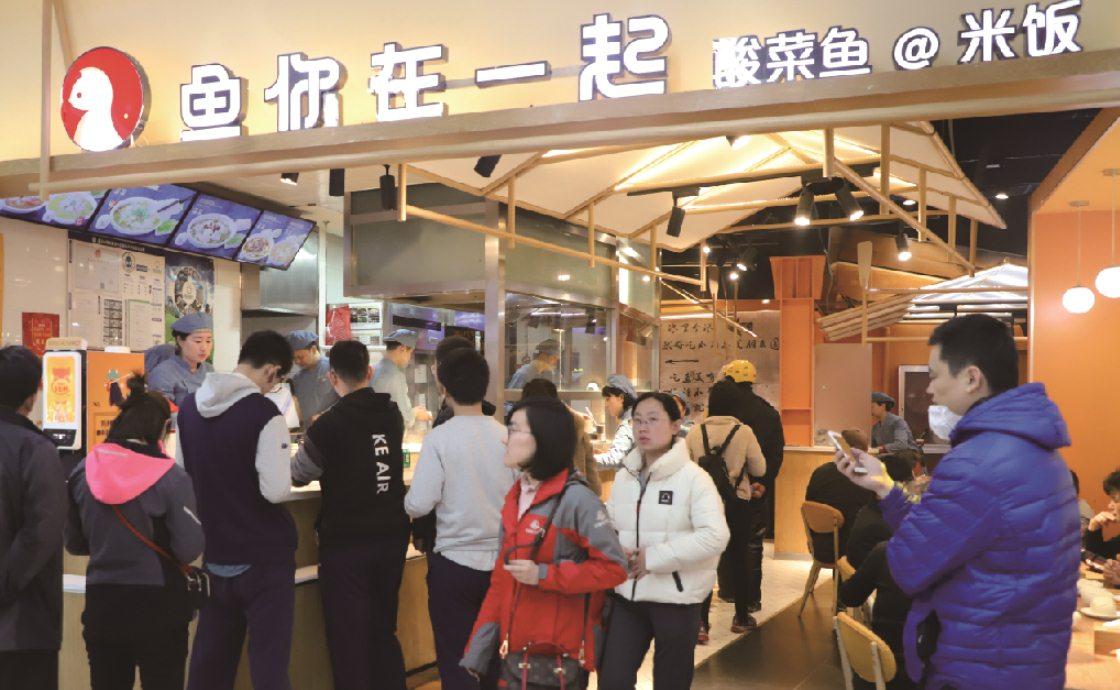 解构中国餐饮创新,从鱼你在一起酸菜鱼看餐饮细分创新趋势