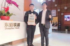 恭喜:冯卉先生3月16日成功签约