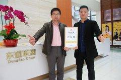 恭喜:孙先生3月20日成功签约鱼