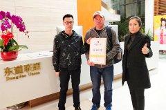 恭喜:黄先生3月20日成功签约鱼