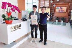 恭喜:郝先生3月23日成功签约鱼