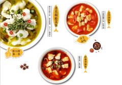 """下饭国民菜,美味酸菜鱼,一食"""""""