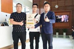 恭喜:刘先生4月6日成功签约鱼你