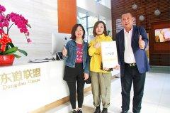 恭喜:韩女士4月15日成功签约鱼