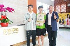 恭喜:马先生4月16日成功签约鱼