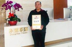 恭喜:王先生4月17日成功签约鱼